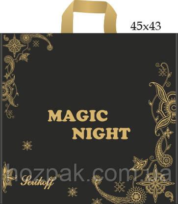 """Пакет с петлевой ручкой 45х43см. 25шт. Serikoff """"ночная магия"""""""