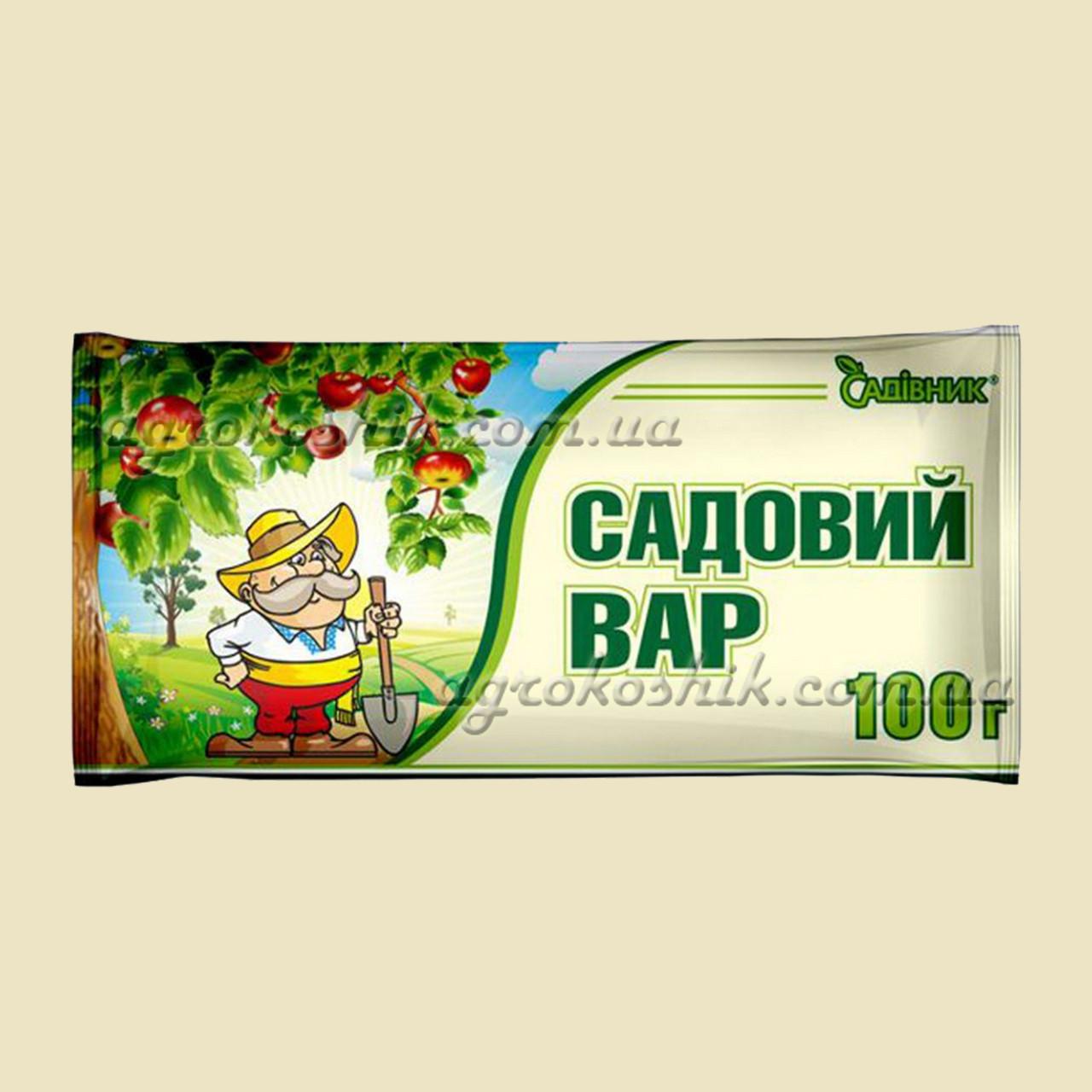 """Садовый вар """"Садовник"""" (брикет) 100г - Агрокошик в Полтаве"""