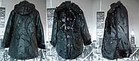 Куртка женская батал зима