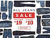 Распродажа джинсов OLD NAVY от 15 долларов.