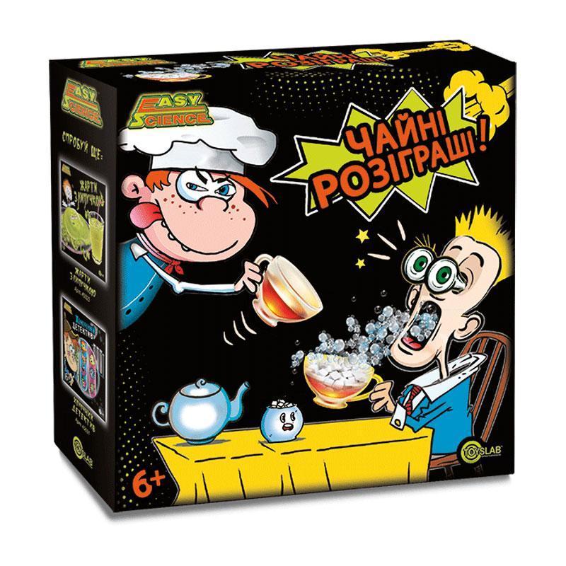 Чайные розыгрыши (укр.упаковка), Детский игровой набор, Easy Science