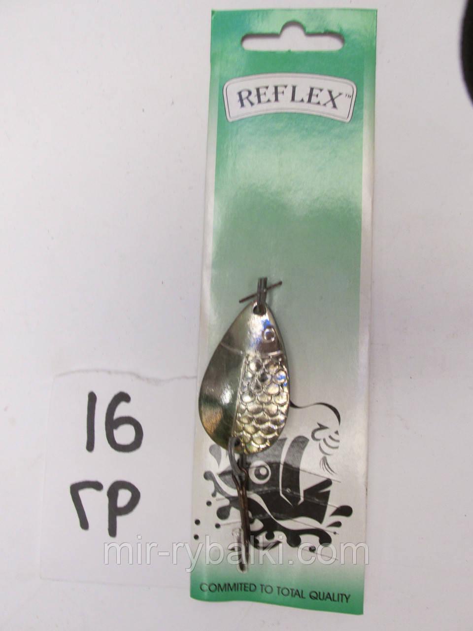 Блесна Reflex
