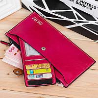 Новая мода Женское высокого качества Кожа PU длинный кошелек молния сумка держатель карты Монета Кошелек