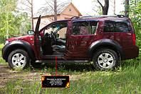 Накладки на внутренние пороги дверей Nissan Pathfinder 2004-2010 (R51)