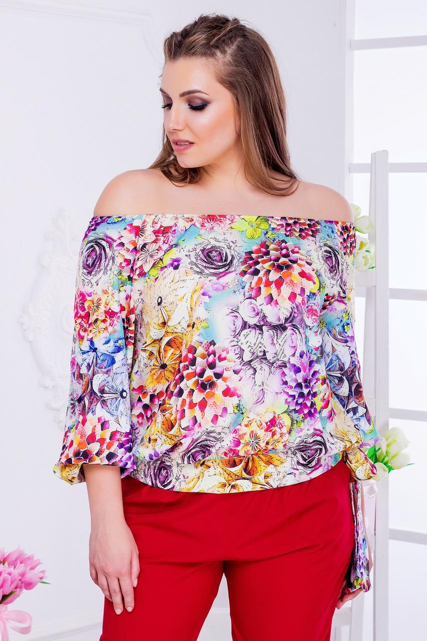 Блузка Размер 60 Купить