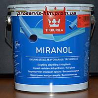 Алкидная Универсальная эмаль Миранол, Tikkurila MIRANOL  2.7л  База С