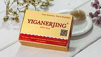 Антибактериальное мыло от псориаза YIGANERJING Иганержинг, 84 гр