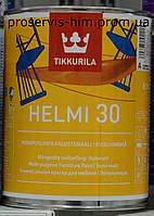 Акрилатная краска для мебели Tikkurila Helmi Хелми 30 0,9л База А