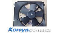 Вентилятор радиатора основной с кондиционером Ланос Корея 96183756