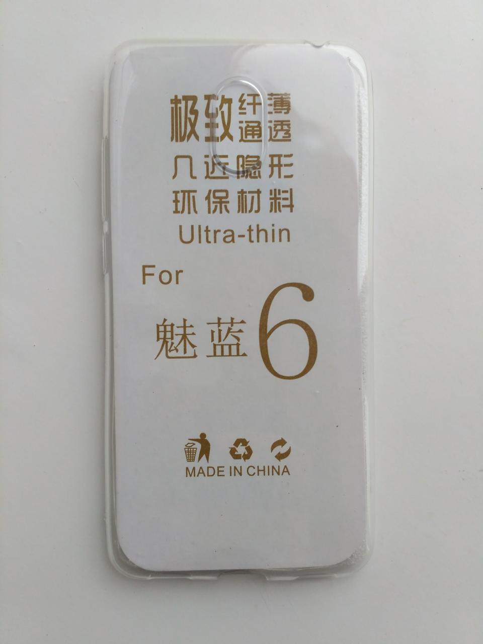 Силиконовый чехол Meizu M6 ультратонкий прозрачный