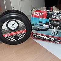 Авто товари -> Автомобільний компрессор -> 1