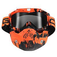 Съемная модульная грань Маска Защитная защитная решетка мотоцикл Шлем