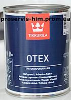 Otex Tikkurila (Отекс) – адгезионная грунтовка быстрого высыхания Тиккурила Отекс  0,9Л