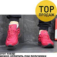 Мужские кроссовки Nike Air Max 97, красного цвета / кроссовки мужские Найк Аир Макс, сетка, удобные, модные