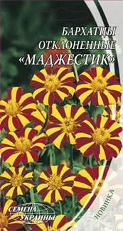 Семена бархатцев отклоненые Маджестик 0,3 г Семена Украины, фото 2