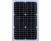 Солнечная панель Solar board 30W 18V 64*34 cm, гибкая солнечная панель, солнечная батарея