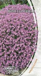 Семена обриеты розовой 0,1г Семена Украины