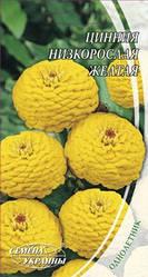 Семена циннии низкорослая желтая 0,5 г Семена Украины