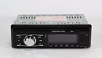 Автомагнитола MP3 USB 2016 ISO, автомобильная магнитола USB+SD+FM, автомагнитола с дисплеем 1din