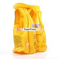 Спасательный жилет желтый