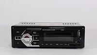 Магнитола автомобильная MP3 1276, магнитола пионер mp3 usb, автомагнитола с дисплеем