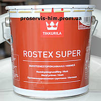 Tikkurila Rostex Super ,Ростекс Супер противокоррозионная грунтовка, База Светло-Серый 3л