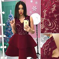 Женское модное коктейльное платье гипюр и неопрен (3 цвета)