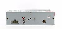 Магнитола автомобильная MP3 SA101BT, автомагнитола New Link, магнитола с радио mp3 usb