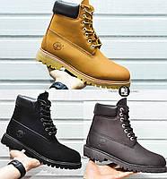 Мужские зимние меховые ботинки Timberland 3 цвета в наличии