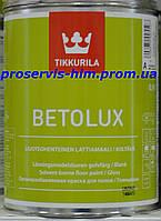 Тиккурила Бетолюкс - Betolux, глянцевая краска для полов База С 0,9л