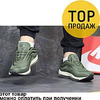 Мужские кроссовки Nike Air Max 97, зеленого цвета / кроссовки мужские Найк Аир Макс, удобные, модные