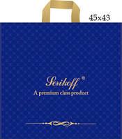 """Пакет з петлевий ручкою 45х43см. 25шт. Serikoff """"синій велюр"""""""