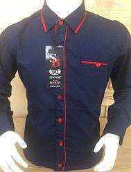 Акция!!! Детская рубашка Sinyor Besni 7-12