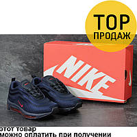 Мужские кроссовки Nike Air Max 97, темно-синие с красным / кроссовки мужские Найк Аир Макс, сетка, стильные