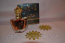 Женская парфюмированная вода Otoori Emperor Intense 100ml