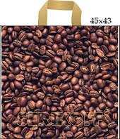"""Пакет с петлевой ручкой 45х43см. 25шт. Serikoff """"кофе"""""""