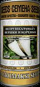 """Петрушка универсальная """"Вершки и корешки"""" 500гр ТМ Агромакси"""