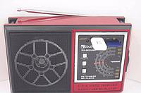 Радио с встроенным аккумулятором GOLON RX 002UAR, переносной радиоприемник