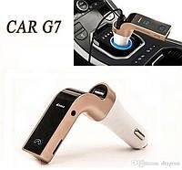 Автомобильный FM трансмиттер модулятор Car G7 FM Modulator Bluetooth