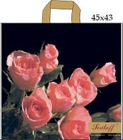 """Пакет с петлевой ручкой 45х43см. 25шт. Serikoff """"кремовая роза"""""""