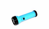 Карманный фонарик LJ 456, светодиодный ручной мини фонарь