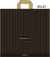 """Пакет с петлевой ручкой 45х43см. 25шт. Serikoff """"респект"""""""