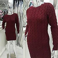 ХИТ сезона осень-зима! вязаное платье из натуральной шерсти!
