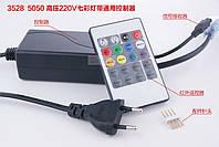 Контроллер для светодиодной ленты Controller RGB 50m
