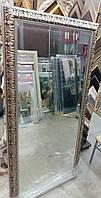 Зеркало с фацетом в пластиковом багете 75мм