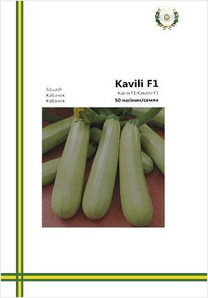 Семена кабачков Кавили F1 50 шт ИС мет.уп., фото 2