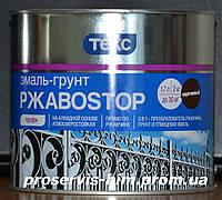 Текс РЖАВОСТОП  (эмаль 3 в 1) 2,0кг