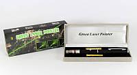 Лазерная указка LASER GREEN, мощная зеленая лазерная указка, лазерный фонарик-указка