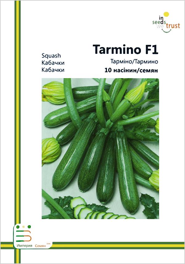 Семена кабачков Тармино F1 10 шт ИС мет.уп.