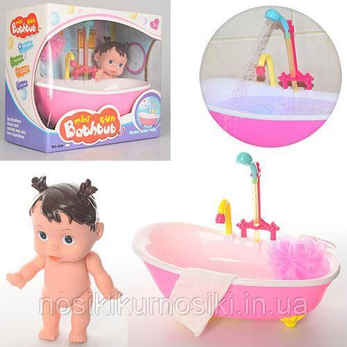 Пупс, ванна, льется вода из душа